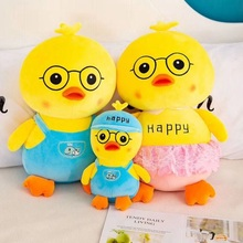 Lovely 30cm/40cm/50cm Kawaii Happy Duck Plush Toy Soft Cartoon Animal Pajamas Duck Stuffed Doll Baby Sleeping Toys Children Gift стоимость