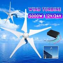 5000W Wind Generator 12V/24V 5 Wind Blades Wind-power Electricity Generator With Controller Wind Turbine Blade