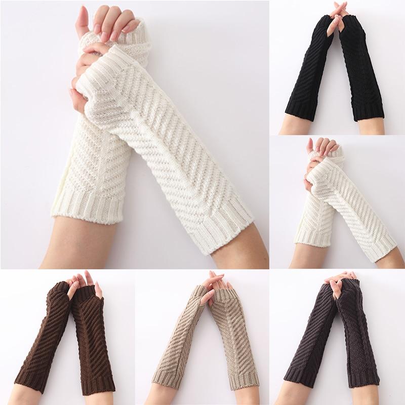 1 Pair Fold Pattern Women Girls Knit Arm Sleeve Warmer Gloves Winter Autumn Stripe Arm Wrist Sleeve Mittens Fingerless Gloves