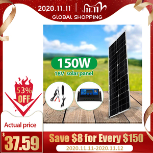 18V 150W Solar Panel USB Smartphone Power Bank Solar Panel Kit Complete IP65 Waterproof Flexible for Outdoors Boat Camping