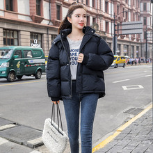Womens Winter Cotton Jackets New Female Parkas Wadded Jackets Fashion Warm Outwear With a Hood Loose Cotton Coat Down Jacket winter new down cotton padded jacket female medium long with a hood cloak a wadded jacket loose thickening cotton padded coat