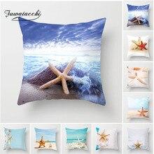Fuwatacchi Пляжный Стиль чехол для подушки с изображением животных Морская звезда океанская Подушка Чехол для автомобиля домашний диван гостиная декоративный чехол на подушки