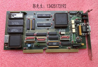 100% hohe qualität test FCM2 platzierung maschine host KÖNNEN BUS (kommunikation) karte PC-ATB2-5632 PC-ATB2