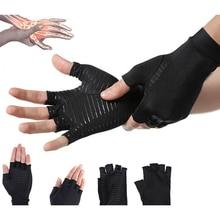 1 Pair Copper Fiber Health Care Half Finger Gloves Rehabilitation Training Arthritis Pressure Glove