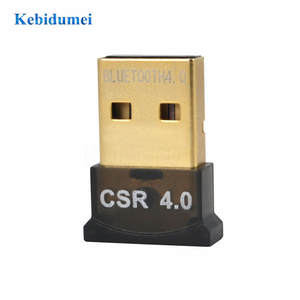 kebidumei Wireless Dongle USB Bluetooth Adapter V4.0 Dual Mode Free Driver USB2.0/3.0 20m 3Mbps for Windows 7 8 10 XP Vista