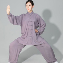 USHINE Professional Tai Chi Uniform Cotton 6 Colors High Quality Wu Shu Kung Fu Clothing Kids Adult Martial Arts Wing Chun Suit