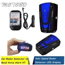 Автомобильный радар-детектор 16 диапазонов голосового оповещения V7 анти-скоростной радар-сигнал обнаружения светодиодный дисплей 360 градусов Система тестирования скорости автомобиля