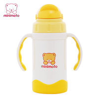 Minimoto 280ml Baby Training Cup, Child Yellow Drinking Cup Feeding Water Feeding Stainless Steel Vacuum Flask With Handle
