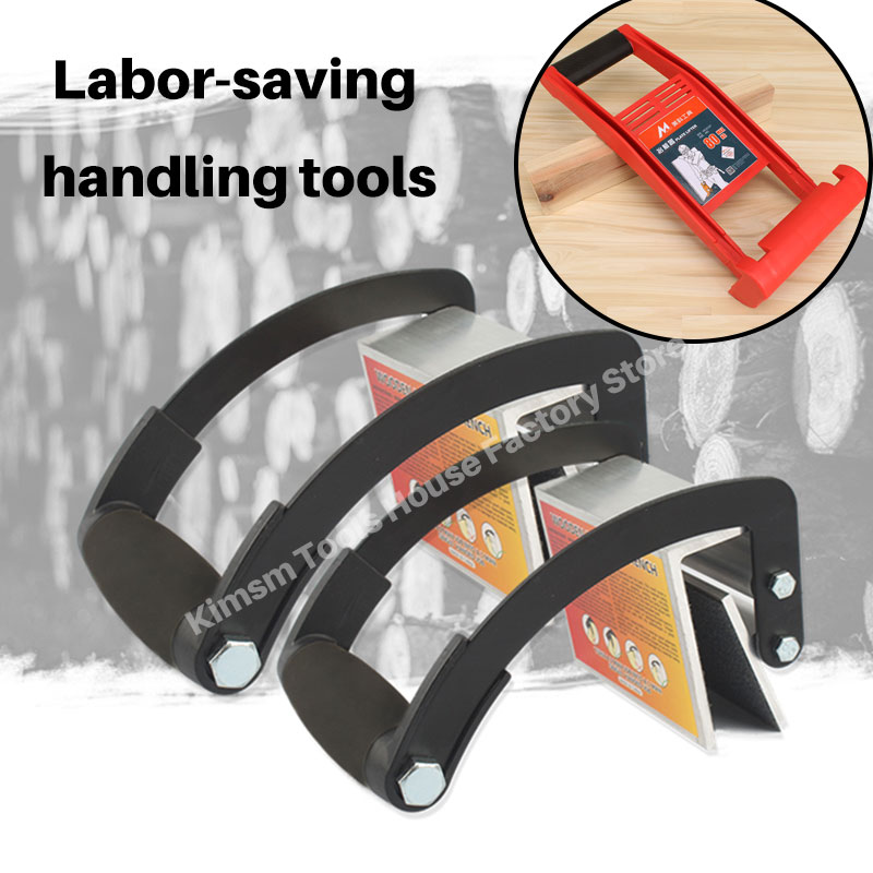 80kg/50kg Heavy Handing Tools Carry Wooden Board Glass Gypsum Plate Maximum Thickness 36mm Easy Plier Handle Plywood Load Tools