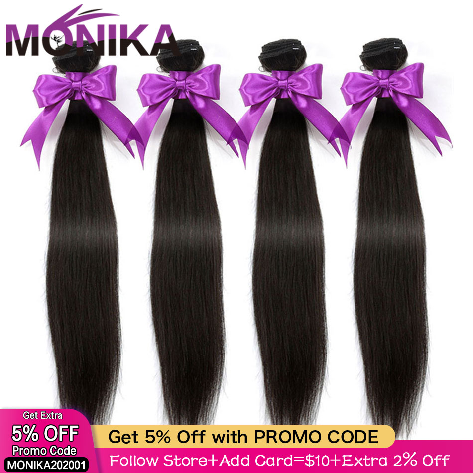 Monika 30 Inch Bundles Straight Hair Bundles Human Hair 3 Bundles Brazilian Hair Weave Bundles Non-Remy Mecienne Hair Extensions