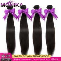 Monika 30 polegada pacotes de cabelo em linha reta feixes de cabelo humano 3 pacotes tecer cabelo brasileiro feixes não remy mecienne extensões de cabelo