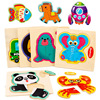Baby Wooden Toys Intelligence 3D Puzzle Cartoon Animal Jigsaw Puzzle Kids Early Learning Educational Toys for Children 3 Years
