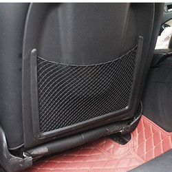 BBQ@FUKA 1pc Car Seat Back Bag Storage Luggage Organizer Holder Mesh Cargo Pouch For Jeep compass Audi A4L Q5 Series