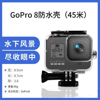 GoPro 8 wodoodporna obudowa GoPro 8 Hero8 akcesoria do kamer sportowych wodoodporna obudowa 45 metrów nurkowanie wodoodporna obudowa tanie i dobre opinie ANDACHEG