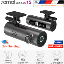 Buy Original Xiaomi 70mai Car DVR Dash Cam 1S 1080P Full HD Night Vision Voice Control Driving Recorder Video Recording Dash Camera directly from merchant!