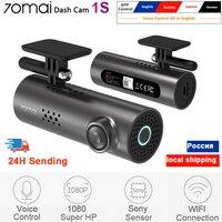 Original Xiaomi 70mai Car DVR Dash Cam 1S 1080P Full HD Night Vision Voice Control Driving Recorder Video Recording Dash Camera