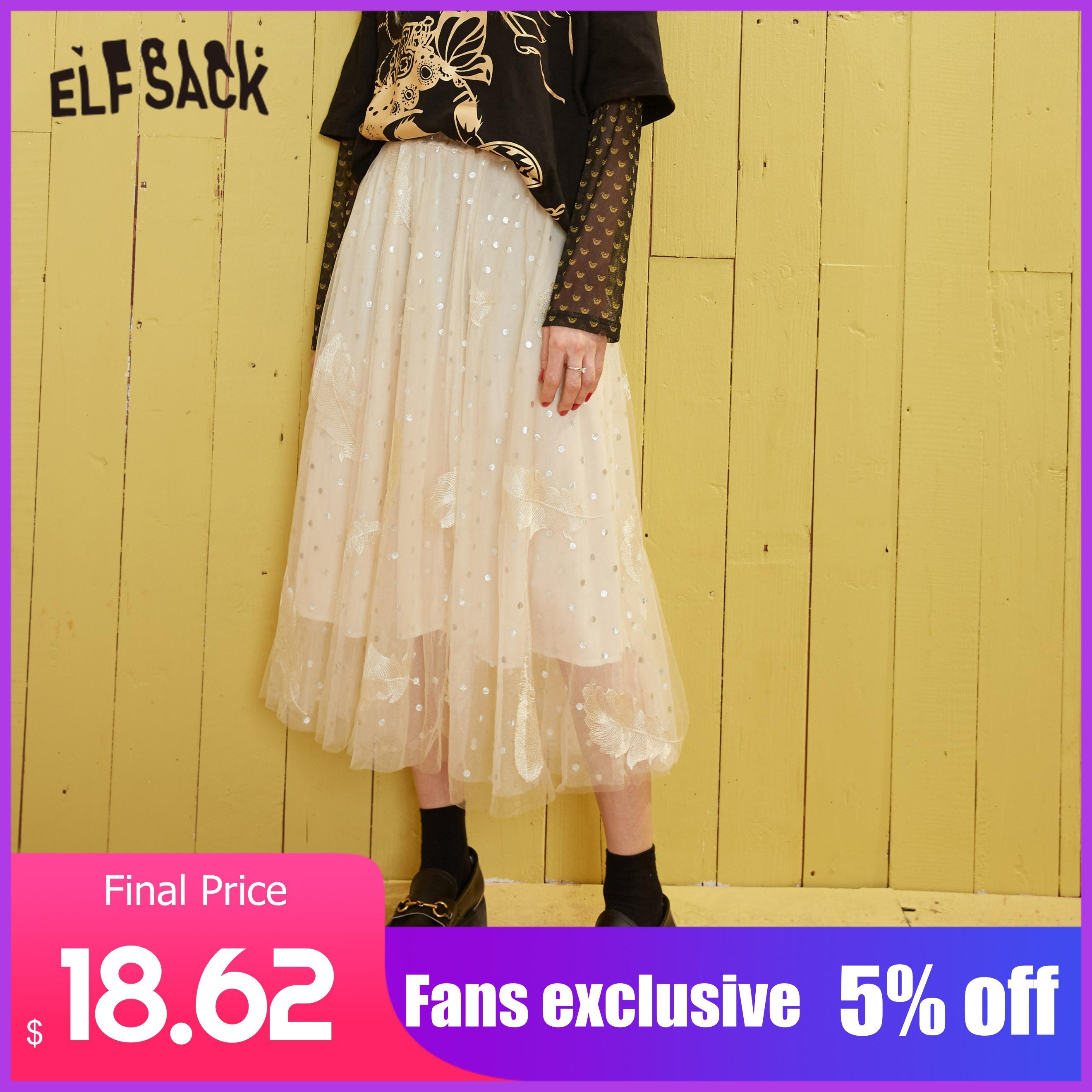ELFSACK Black Polka Dot Feather Embroidery Casual Women Skirts 2020 Spring New White Contrast Mesh Ladies Korean Long Bottom