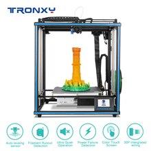 2020 yükseltilmiş 3D yazıcı Tronxy X5SA Filament sensörü büyük artı boyutu 330*330mm hotbed tam Metal TFT dokunmatik ekran 3d yazıcı