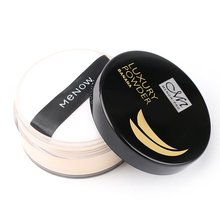 Banana Face Makeup Powder Breathable Waterproof Skin Finish Loose Powder Oil-Control Cosmetic Face Beauty Tool недорого