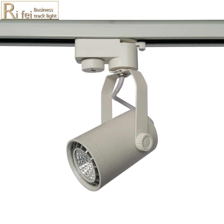 LED Track Lamp Shell MR16 Lamp Bracket 5W7W Clothing Store Showcase Spotlights MR16 Lamp Bracket Kit