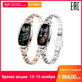 Умые часы LEMFO H8 с камерой и доровья [доставка из России]