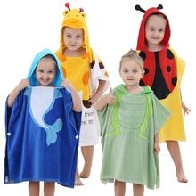 Детский мультяшный пончо, полотенце, пляжный плащ, полотенце, детские хлопчатобумажные купальные халаты, Солнцезащитный купальный костюм, банный халат для девочек и мальчиков