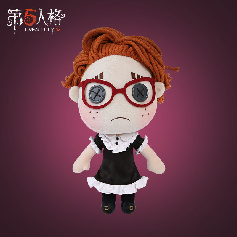 Identity V Survivor Coordinator Marta Cosplay Plush Toy Doll Change suit Skin
