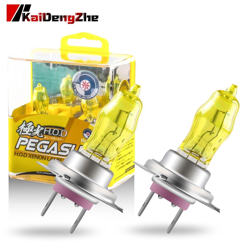 2шт желтые галогенные лампы H1 H3 H4 H7 H9 H11 9005 9006 автомобильные галогенные лампы Противотуманные фары 100 Вт 12В 2800 к фара мотоцикла автомобиля