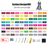 80 Fashion Set