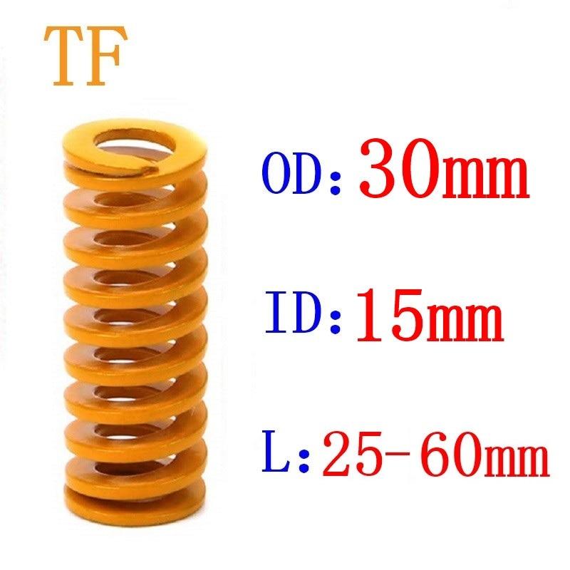 1 шт. желтая пружина, легкая нагрузка, штампованная компрессионная форма, пружина для штамповки, внешний диаметр 30 мм, внутренний диаметр 15 м...