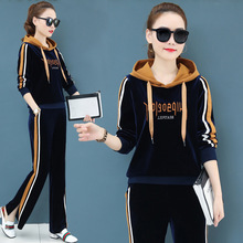 autumn women sportswear sweatsuit velour letter printed hoodie sweatshirt+pant jogger casual running workout outfit sport set