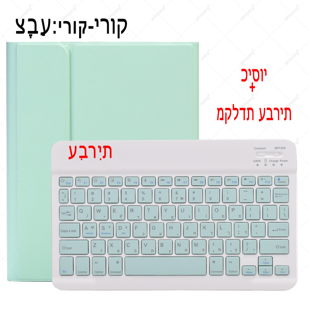 English 2020 A2072 10.9 Korean iPad Case Keyboard A2324 Russian Spanish Air4 For Mouse