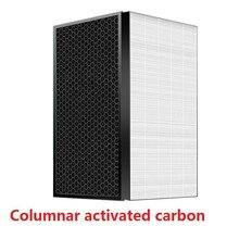 цена на For Sharp Air Purifier KC-E50-W KC-D50-W KC-E40-W KC-F50-W KC-D40E Heap Filter Actived Carbon Filter