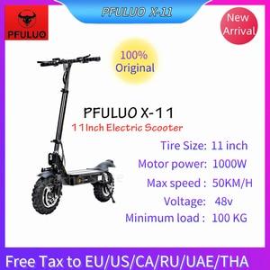 2020 PFULUO X-11 Smart Electric Scooter 48V 1000W Motor Kickscooter 50km/h 100 km 11