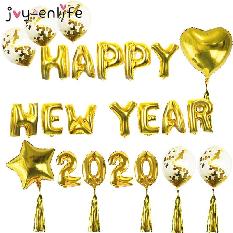 2020 Happy New Year Gold Foil Balloons Set Eve Party Decoration Balloon Christmas Xmas Navidad Natal Globos
