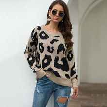 2019 autumn and winter sweater women leopard ladies round neck loose pullover