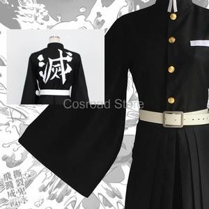 Image 3 - Cosroad Tokitou Muichirou Cosplay Costumes Demon Slayer: Kimetsu no Yaiba Muichirou Tokitou Wigs Men Women Kimono Uniforms