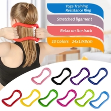 Yoga Ring Magic Circle Fascia Stretching Fitness Auxiliary Pilates
