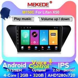 MEKEDE M400 Android 4G + 64G DSP автомобильный Радио мультимедийный видео плеер для Lifan X50 навигация GPS 2din Авторадио