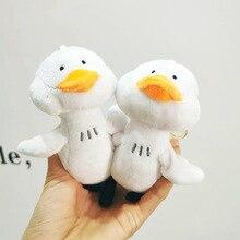3pcs Duck Plush Toy Stuffed  Bag Keychains Schoolbag Ornaments Soft Kawaii Duck Doll Animal Birthday Gift for Kids Children Xmas