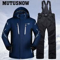 Ski Suit Men Winter 2018 Waterproof Windproof Thicken Warm Snow Clothes Men Ski Sets Jacket Skiing And Snowboarding Suits Brands
