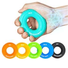 Рукоятка-захват, силиконовое кольцо, лента для ручного сопротивления, носилки для пальцев, упражнения на запястье, кистевой эспандер