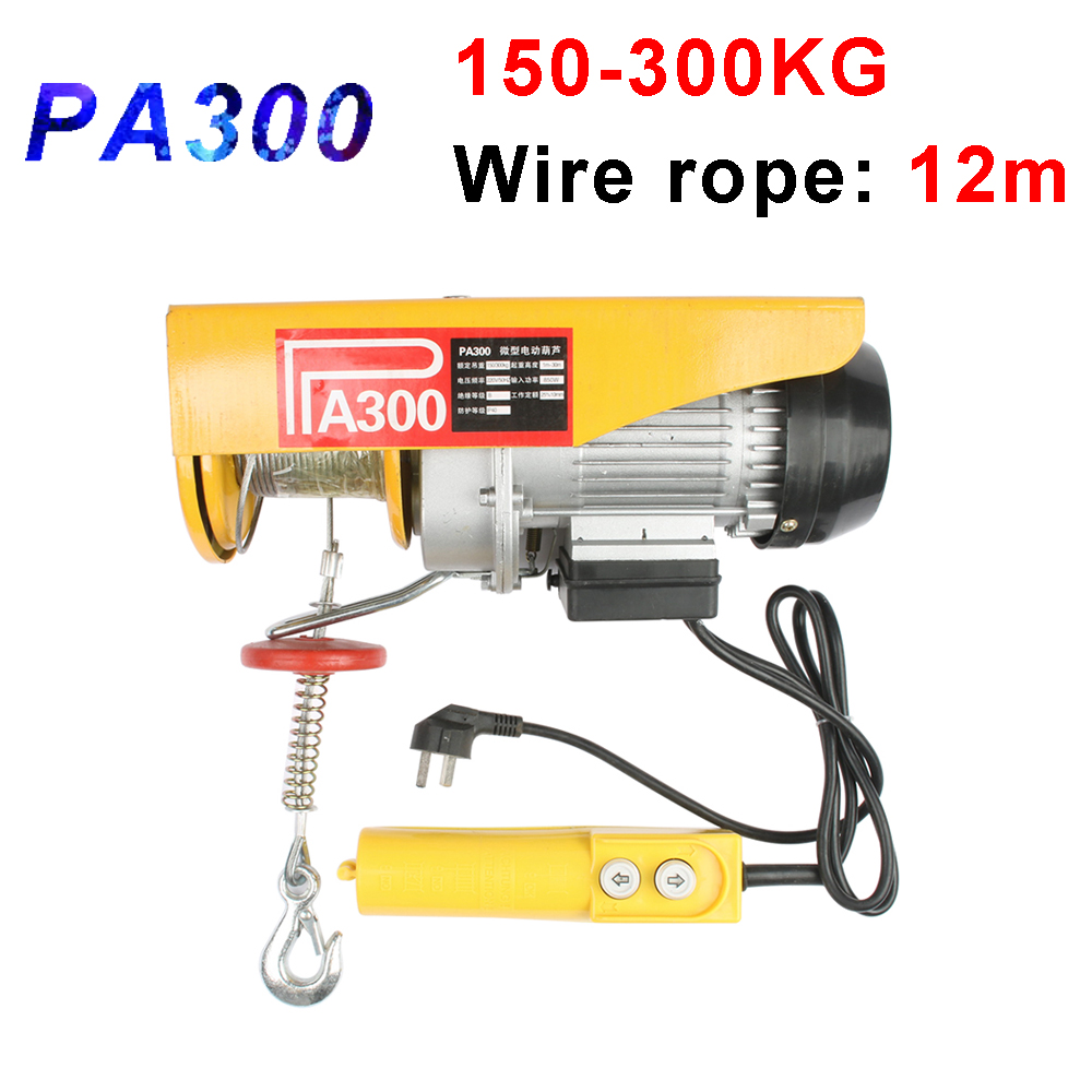 Mini Electric Hoist Car 220V Wireless Remote Control Hoist Small Household Crane Hoist Winch 150-300kg Reins 12m