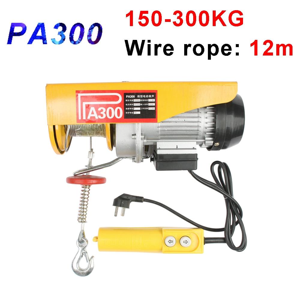 Mini Electric Hoist Car 220V Wireless Remote Control Hoist Small Household Crane Hoist Winch 150-300kg Reins 12m
