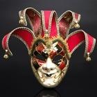 Halloween Masquerade...