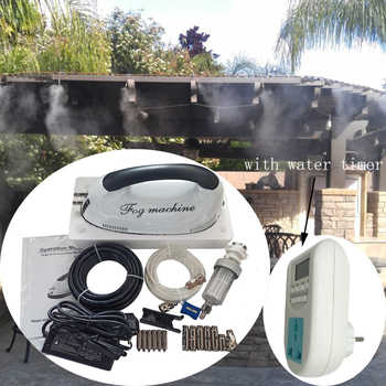 High Pressure Misting Pump, Fog Machine Electric Pump (ce), Mist System - DISCOUNT ITEM  9% OFF All Category