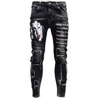 Fashion Mens Skinny Ripped Patch Jeans Streetwear Black Jean Print Pants for Cowboys Men PSMJ87