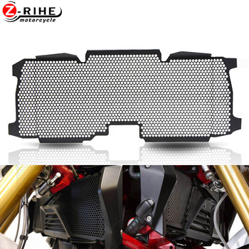 Radiator Guard For BMW R 1250 RS R1250RS 2019 2020-Present Motorcycles Accessories Radiator Grille Guard Cover Motorbike Parts