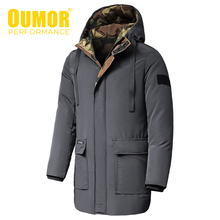 Oumor 8XL mężczyźni zima nowy długie na co dzień kamuflaż kurtka z kapturem parki mężczyźni moda na zewnątrz ciepłe grube kieszenie armia płaszcz parki mężczyźni