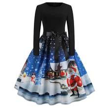 Комплект официальной одежды на Рождество вечерние женская одежда